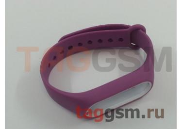 Браслет для Xiaomi Mi Band 2 (фиолетовый с белым ободком)