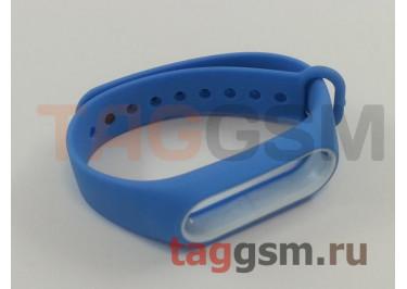 Браслет для Xiaomi Mi Band 2 (синий с белым ободком)