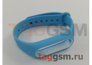 Браслет для Xiaomi Mi Band 2 (голубой с белым ободком)
