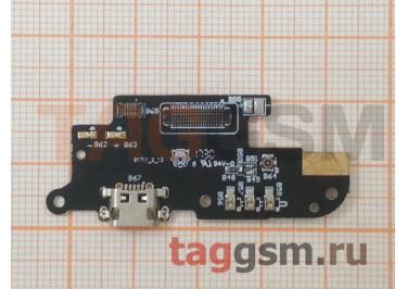 Шлейф для Meizu M6 + разъем зарядки + микрофон