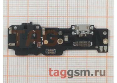 Шлейф для Meizu M3 Max + разъем зарядки + разъем гарнитуры + микрофон