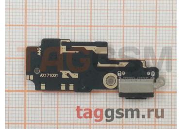 Шлейф для Xiaomi Mi Mix 2 + разъем зарядки + микрофон