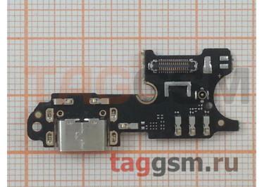 Шлейф для ZTE Nubia Z11 mini (NX529J) + разъем зарядки