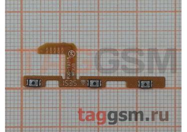 Шлейф для ZTE Blade D6 / V6 / X7 + кнопка включения + кнопки громкости