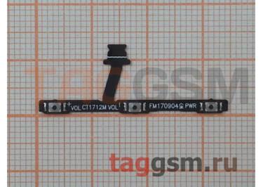 Шлейф для Meizu M6 + кнопка включения + кнопки громкости