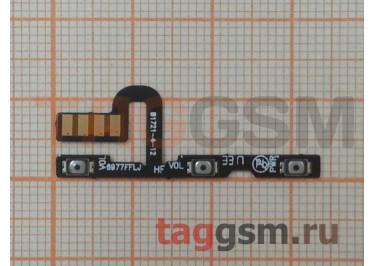 Шлейф для Meizu M6 Note + кнопка включения + кнопки громкости