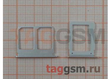 Держатель сим + держатель MicroSD карты для Samsung A9100 / A910 Galaxy A9 / A9 Pro (2016) (серебро)