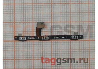 Шлейф для Xiaomi Mi Note 3 + кнопка включения + кнопки громкости