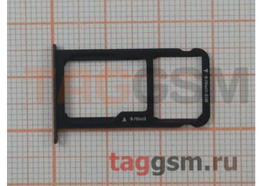Держатель сим для Huawei P9 Lite (черный)