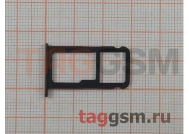 Держатель сим для Huawei P8 Lite 2017 (черный)