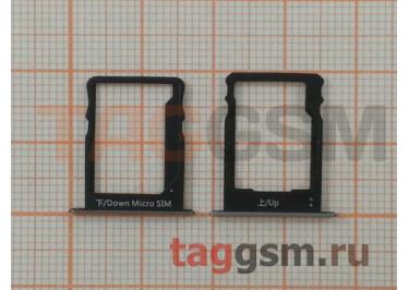 Держатель сим для Huawei P8 Lite (серебро)