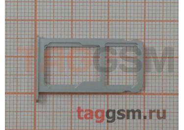 Держатель сим для Huawei P9 (серебро)