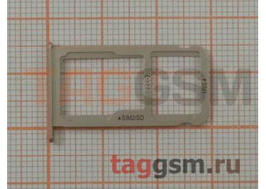 Держатель сим для Huawei P9 (золото)