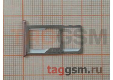 Держатель сим для Meizu M3s mini (розовый)