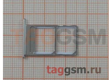 Держатель сим для Meizu MX5 (серебро)
