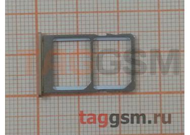 Держатель сим для Meizu MX6 (золото)