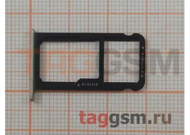 Держатель сим для Huawei P10 Lite (золото)
