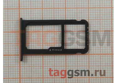 Держатель сим для Huawei P10 Lite (черный)
