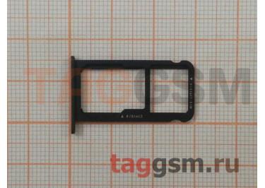 Держатель сим для Huawei Honor 8 Lite (черный)
