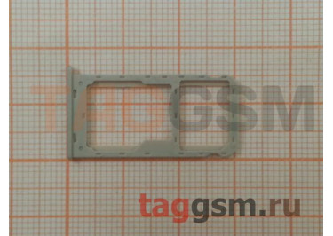 Держатель сим для Huawei Honor 6A (серебро)
