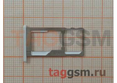 Держатель сим для Meizu M2 Note (белый)
