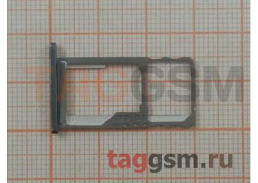 Держатель сим для Meizu M2 mini (серый)