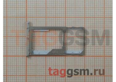 Держатель сим для Meizu M3s mini (серебро)