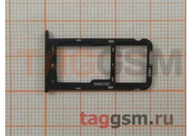 Держатель сим для Meizu M5c (черный)