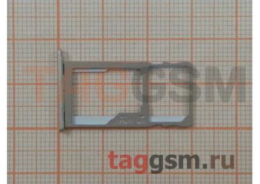 Держатель сим для Meizu M3 Note (серебро)