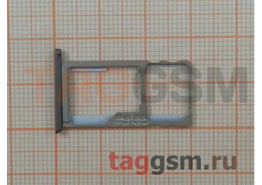 Держатель сим для Meizu M3s mini (серый)