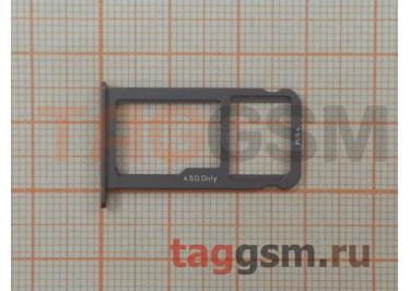 Держатель сим для Huawei P9 (серый)