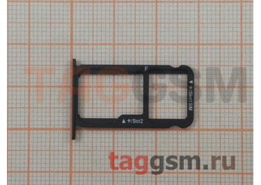 Держатель сим для Huawei Honor 8 (черный)