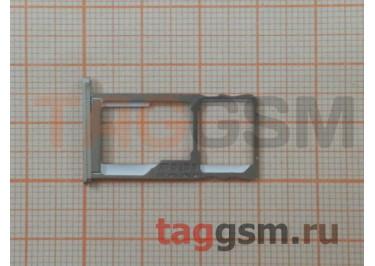 Держатель сим для Meizu M5S (серебро)