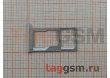 Держатель сим для Meizu M5 Note (серебро)