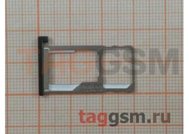 Держатель сим для Meizu M5 (черный)