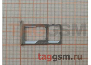 Держатель сим для Meizu M5S (золото)