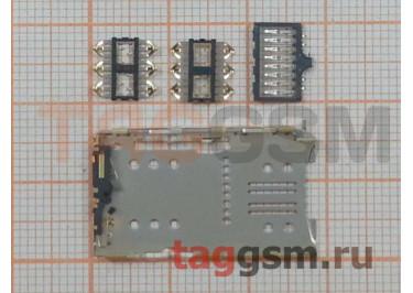 Считыватель SIM + MicroSD карты для Meizu M3 Note