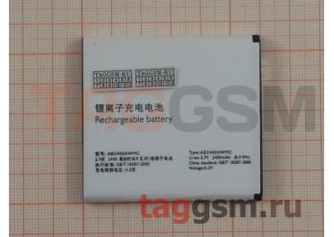 АКБ для Philips W732 / W832 / W6500 (AB2400AWMC) (в коробке), ориг