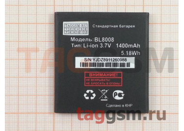 АКБ для FLY FS401 Stratus 1 (BL8008), (в коробке), ориг