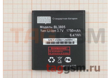 АКБ для FLY IQ4402 Style 1 / IQ4404 Spark (BL3805) (в коробке), ориг