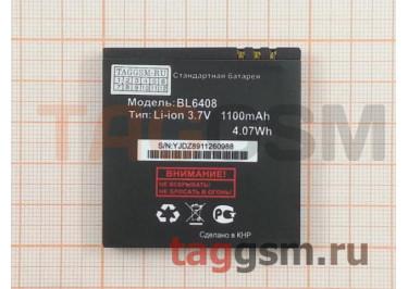 АКБ для FLY IQ239 ERA Nano 2 (BL6408) (в коробке), ориг