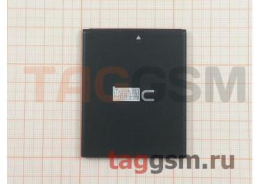 АКБ для HTC Desire 526 / 526G (B0PL4100) (в коробке), ориг
