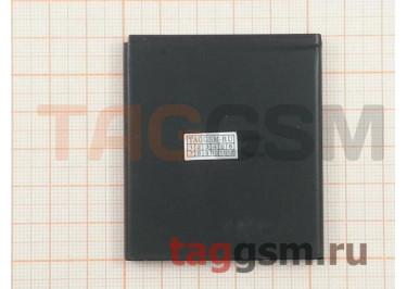 АКБ для HTC Desire 320 / 501 / 510 / 601 / 700 (BM65100) (в коробке), ориг