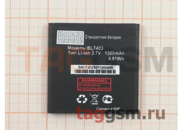 АКБ для FLY IQ431 / IQ432 (BL7403) (в коробке), ориг