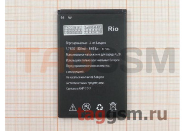 АКБ для Explay Rio / Rio Play 1800mAh, (тех.упак), ориг