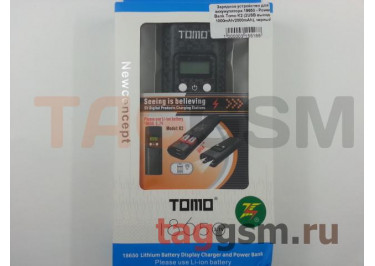 Зарядное устройство для аккумулятора 18650 - Power Bank Tomo K2 (2USB выхода 1000mAh / 2000mAh), черный