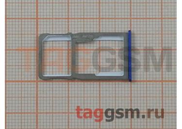 Держатель сим для Meizu M6 Note (синий)