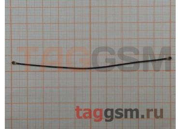 Антенный кабель для Xiaomi Mi4 / Redmi Note 2
