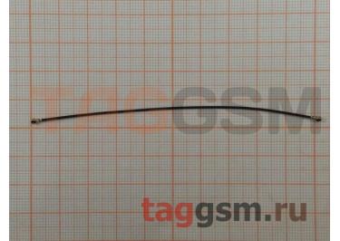 Антенный кабель для Asus Zenfone 2 (ZE500CL / ZE500KG / ZE500KL)