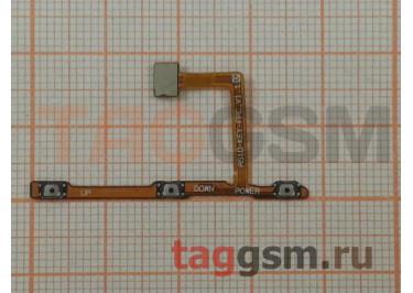 Шлейф для ZTE Blade A510 + кнопка включения + кнопки громкости